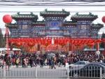 El Año Nuevo Chino empieza en febrero.